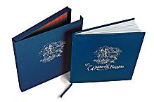 Wuthering Heights Deluxe Limited Edition